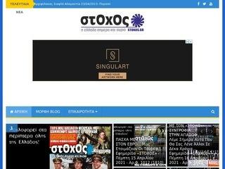stoxos.gr