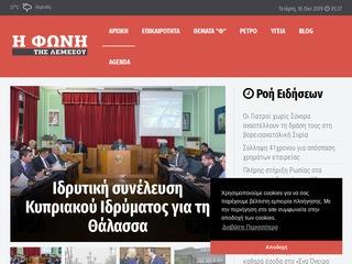 foni-lemesos.com