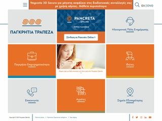 pancretabank.gr