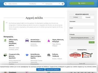 katalogos-kritis.gr