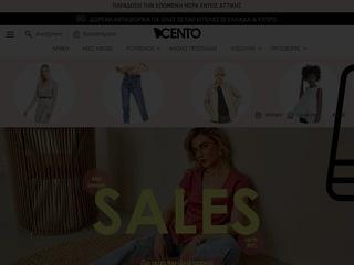 centofashion.com