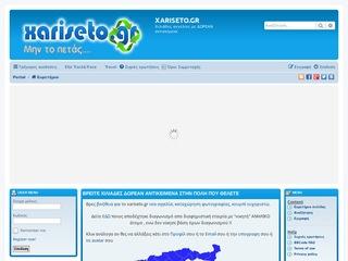 xariseto.gr