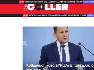 thecaller.gr