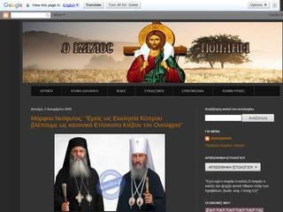 okalospoimin.blogspot.com