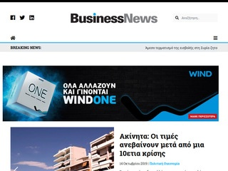 businessnews.gr