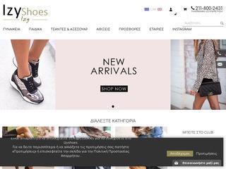 izyshoes.gr