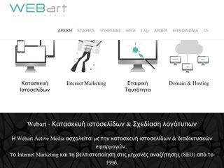 webart.gr