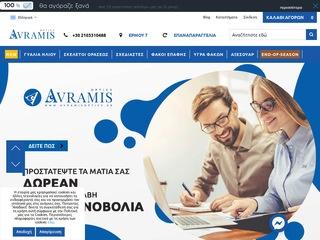 avramisoptics.gr