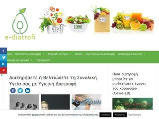 e-diatrofi.org