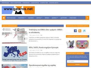 gataros.net