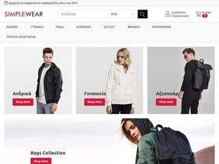 simplewear.gr