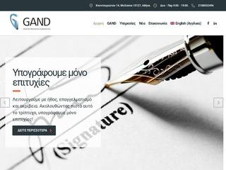 gand-tax.gr
