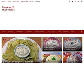 faghta-giagias.blogspot.com