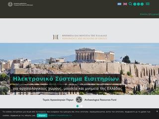 culture.gov.gr