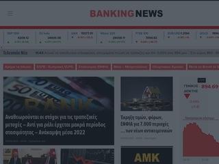 bankingnews.gr