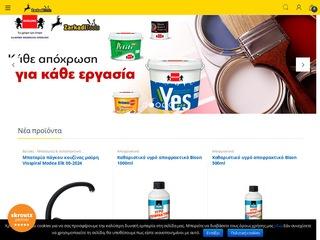 zarkaditools.gr