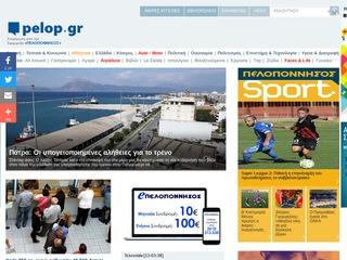 pelop.gr