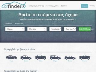 carfinder.gr
