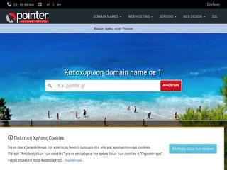 pointer.gr