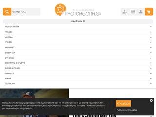 photoagora.gr