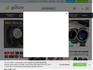 egalaxy.gr