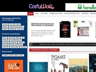 corfuwall.gr