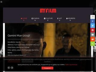myfilm.gr