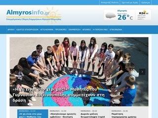 almyrosinfo.gr