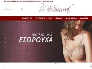 besensual.gr