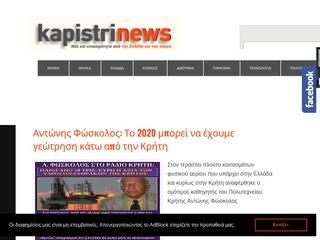 kapistrinews.blogspot.com