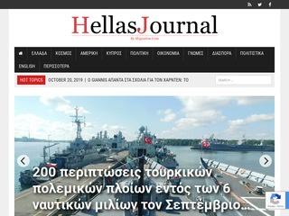 hellasjournal.com