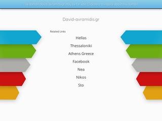 david-avramidis.gr