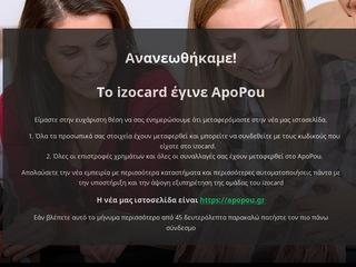 izocard.com - ιζοψαρδ.ψομ  e1f90b61609