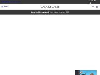casadicalze.gr
