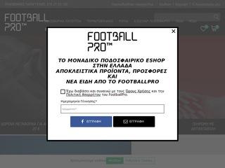 footballpro.gr