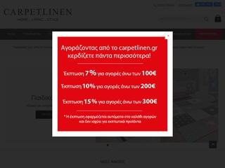 carpetlinen.gr