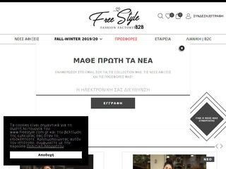 freestyle.com.gr