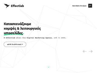 effectlab.gr