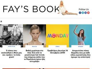 faysbook.gr