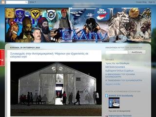 ellinilatris.blogspot.com