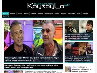 koyzoylo.gr