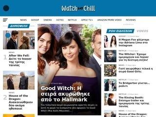 watchandchill.gr