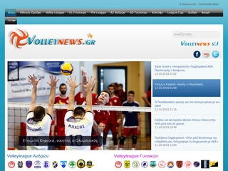 volleynews.gr