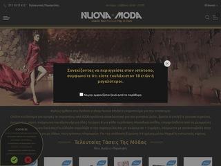 nuovamoda.gr