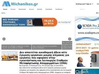 michanikos.gr