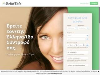 η καλύτερη ιστοσελίδα γνωριμιών για εργένηδες