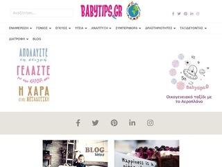 babytips.gr