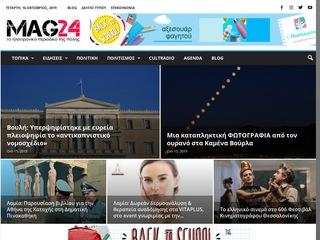 mag24.gr