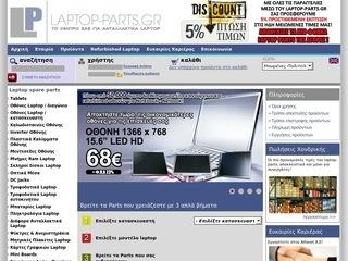 laptop-parts.gr