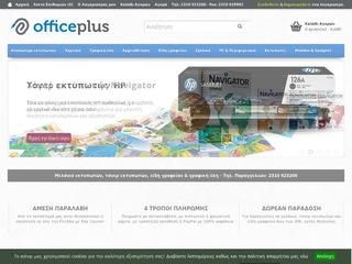 officeplus.gr